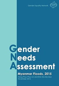 Gender needs assessment  eng