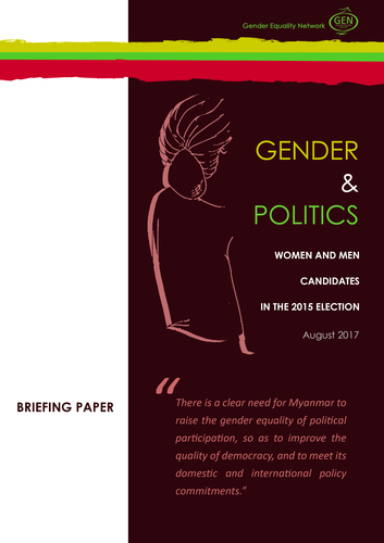 Gender and politic  brief  eng